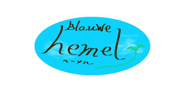 アロマと雑貨のお店 Blauwe hemel〜ブラウヘーメル〜