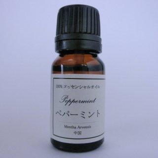 エッセンシャルオイル ペパーミント 10ml