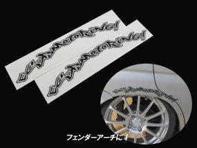 ■ESBタギングアーチステッカー2枚入  ※カラー別