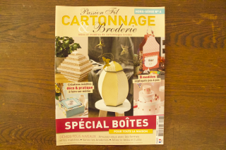 CARTONNAGE&Broderie HORS-SERIE No.6