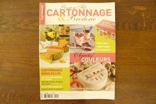 CARTONNAGE&Broderie No.15