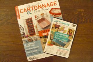 CARTONNAGE&Broderie No.16