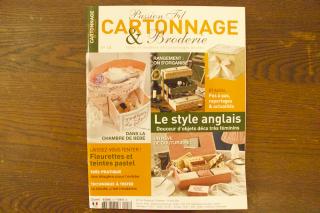 CARTONNAGE&Broderie No.18