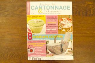 CARTONNAGE&Broderie No.20