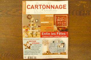 CARTONNAGE&Broderie No.21