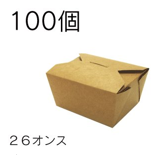 26オンス バイオプラス#1 100個