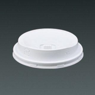 SMT-280-LF リフトアップリッド 白 1箱(2,000個)