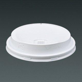 SMT-520-LF リフトアップリッド 白 1箱(2,000個)