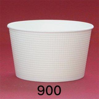 SMP-900E-2 ムジ小袋入り 1箱(480個)