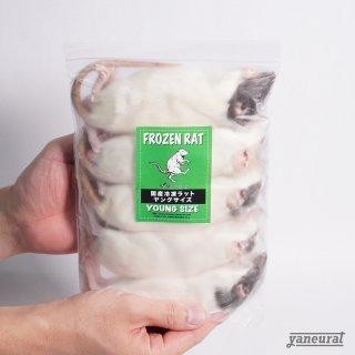 【国産】冷凍ヤングラットM -100g-130g-