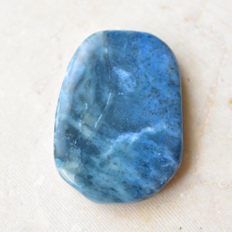 ダイアナイト Siberian Blue Jade ロシア産 8.3g/ スラブ・ヒーリング