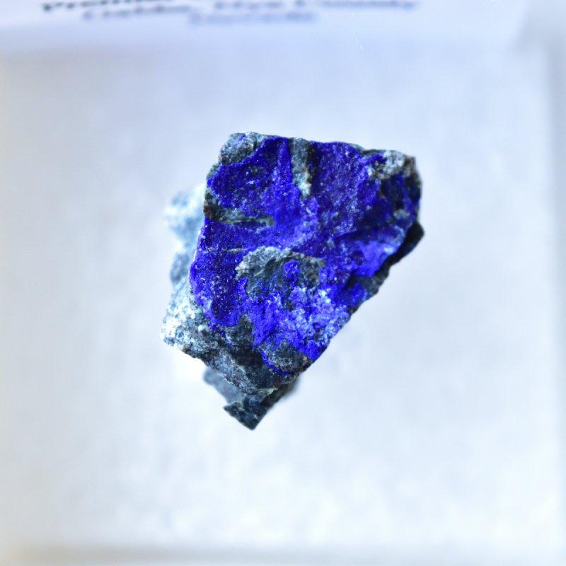 カラハナイト Callaghanite 星のカケラ アメリカ・ネバダ州産 6g/ 鉱物・結晶原石