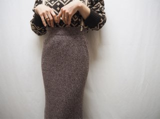 Brown Melange Rib Knit Maxi Skirt