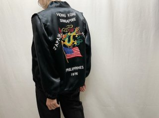 70s Black Embroidery Souvenir Jacket