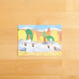 1551 ふゆいろポストカード 立冬