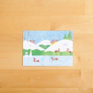 1555 ふゆいろポストカード 小寒
