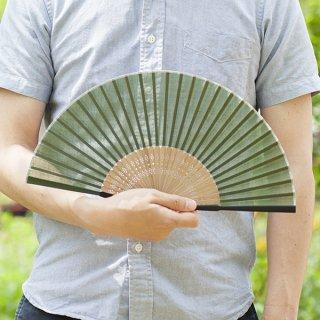 663 日本の伝統色 千歳緑(ちとせみどり)<扇子>
