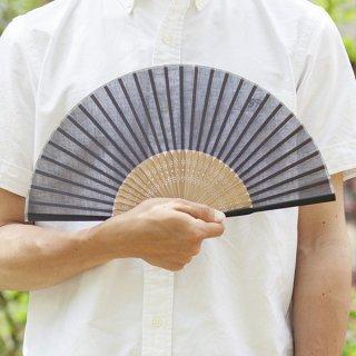 664 日本の伝統色 黒橡(くろつるばみ)<扇子>