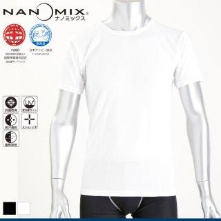 NANO MIX(ナノミックス)ベーシック メンズ半袖Tシャツ【アトピー肌/敏感肌用】<メーカー直送品>