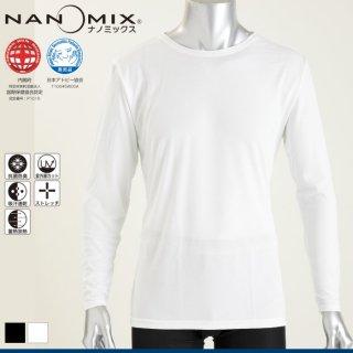NANO MIX(ナノミックス)ベーシック メンズ長袖Tシャツ【アトピー肌/敏感肌用】<メーカー直送品>