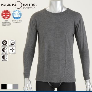 NANO MIX(ナノミックス)あったか衣 メンズ長袖Tシャツ【アトピー肌/敏感肌用】<メーカー直送品>