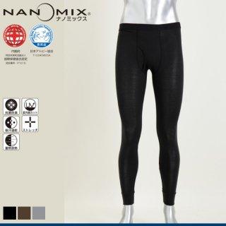 NANO MIX(ナノミックス)あったか衣 メギンス【アトピー肌/敏感肌用】<メーカー直送品>