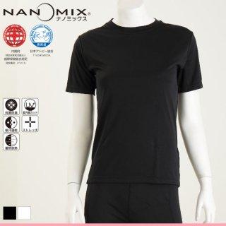 NANO MIX(ナノミックス)ベーシック レディース半袖Tシャツ【アトピー肌/敏感肌用】<メーカー直送品>
