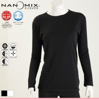 NANO MIX(ナノミックス)ベーシック レディース長袖Tシャツ【アトピー肌/敏感肌用】<メーカー直送品>
