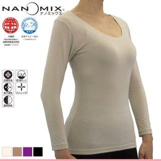 NANO MIX(ナノミックス)あったか衣 レディースU首Tシャツ【アトピー肌/敏感肌用】<メーカー直送品>