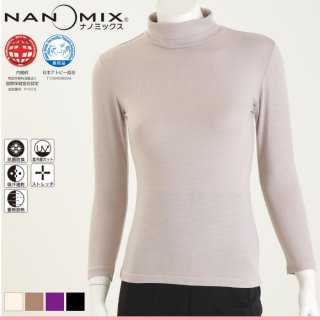 NANO MIX(ナノミックス)あったか衣 レディースハイネックTシャツ【アトピー肌/敏感肌用】<メーカー直送品>