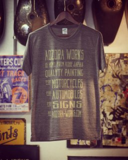 aozora works Sign T-shirt