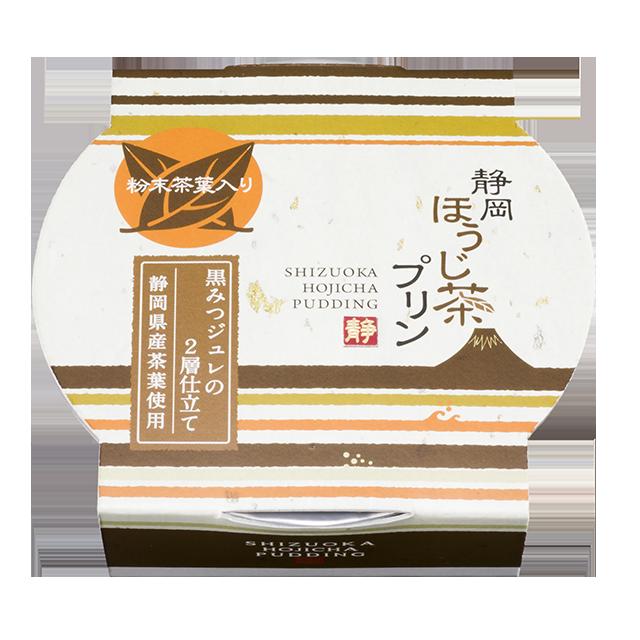 静岡ほうじ茶プリン