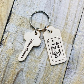ヌメ革 ナンバープレート&鍵型チャーム 名入れ