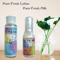 キャンペーン美活化粧水・美活乳液セット