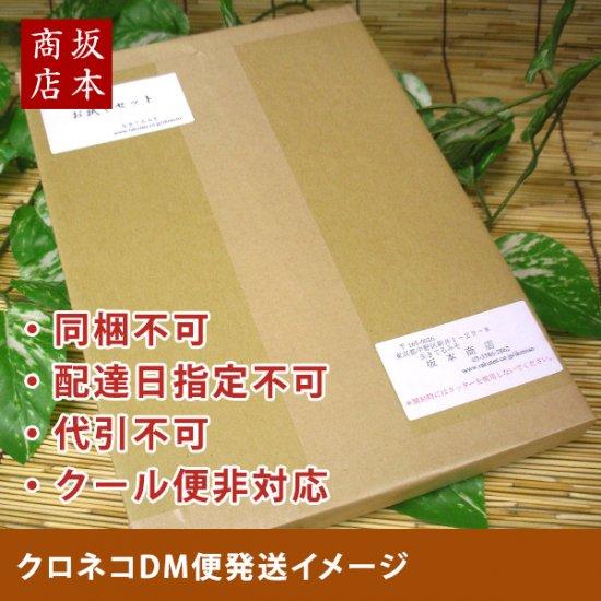 粗ごし味噌セット Sサイズ(味噌3種) 同梱、日付指定不可 送料込み