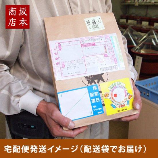 日本全国味噌食べくらべセット・Sサイズ(味噌8種)