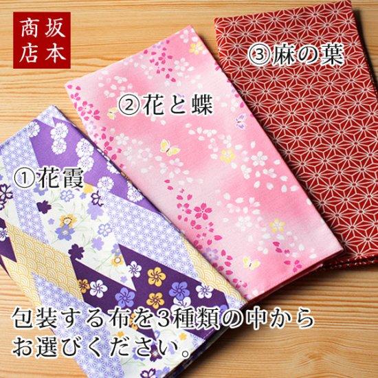 黒箱入り3種セット・松(味噌3種) 送料無料