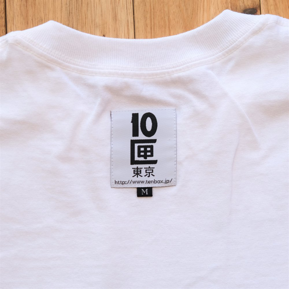 <img class='new_mark_img1' src='https://img.shop-pro.jp/img/new/icons3.gif' style='border:none;display:inline;margin:0px;padding:0px;width:auto;' />TENBOX テンボックス / Tシャツ 110% TEE