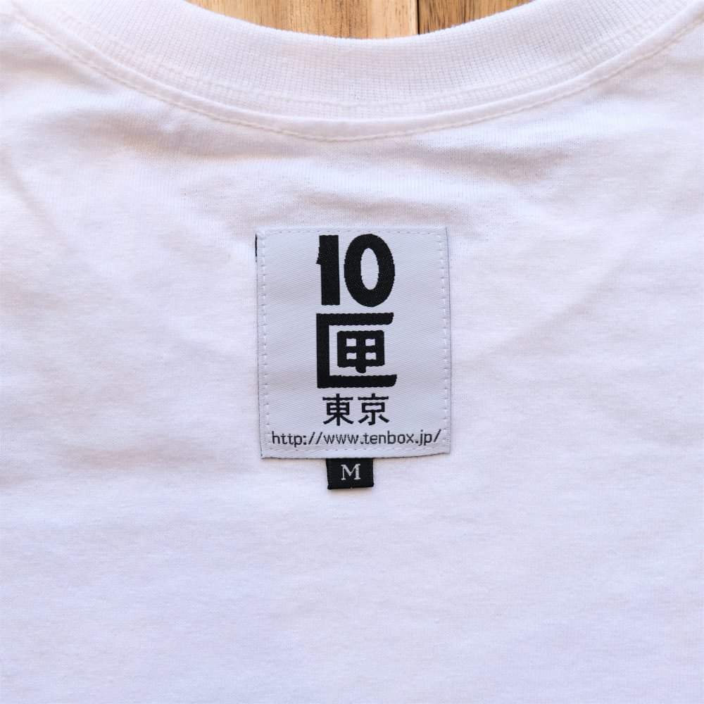 <img class='new_mark_img1' src='https://img.shop-pro.jp/img/new/icons3.gif' style='border:none;display:inline;margin:0px;padding:0px;width:auto;' />TENBOX テンボックス / Tシャツ BENZ TEE