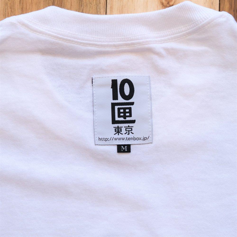 <img class='new_mark_img1' src='https://img.shop-pro.jp/img/new/icons3.gif' style='border:none;display:inline;margin:0px;padding:0px;width:auto;' />TENBOX テンボックス / Tシャツ MOON BEACH TEE