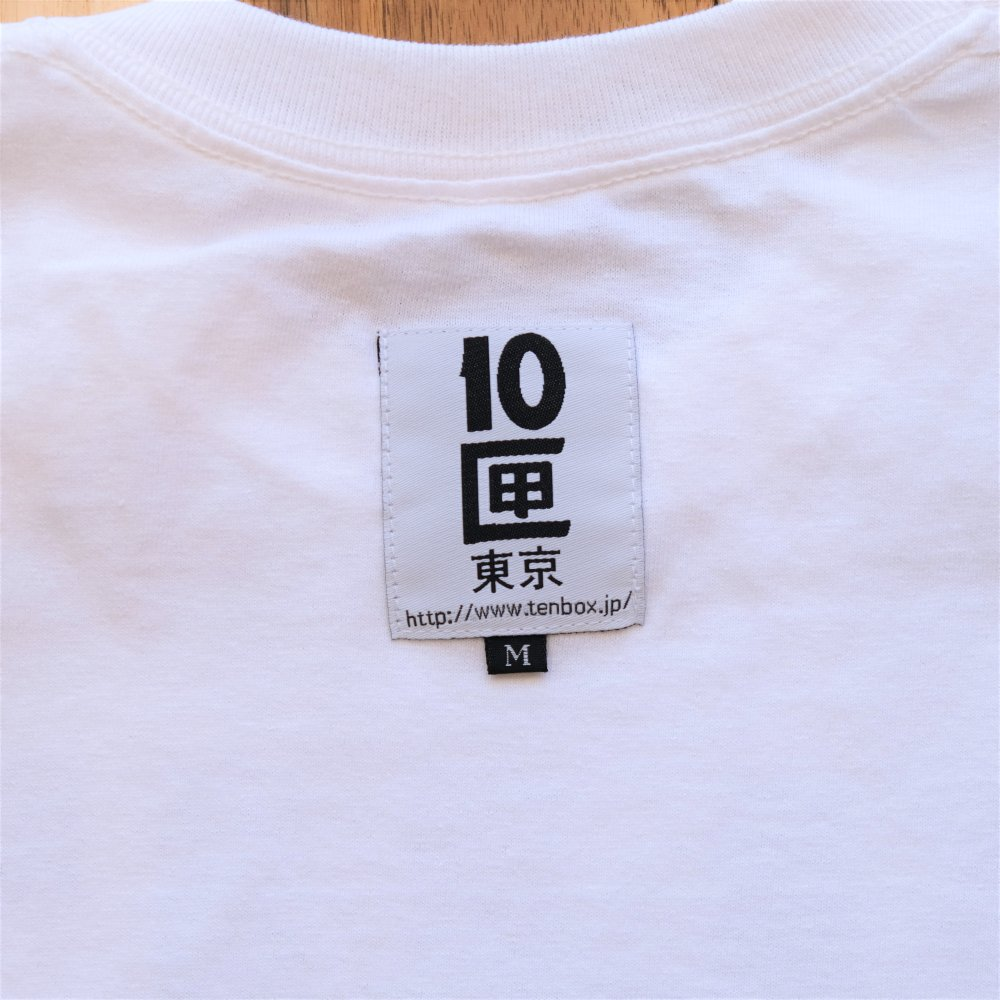 <img class='new_mark_img1' src='https://img.shop-pro.jp/img/new/icons3.gif' style='border:none;display:inline;margin:0px;padding:0px;width:auto;' />TENBOX テンボックス / Tシャツ SHIT HAPPENS TEE