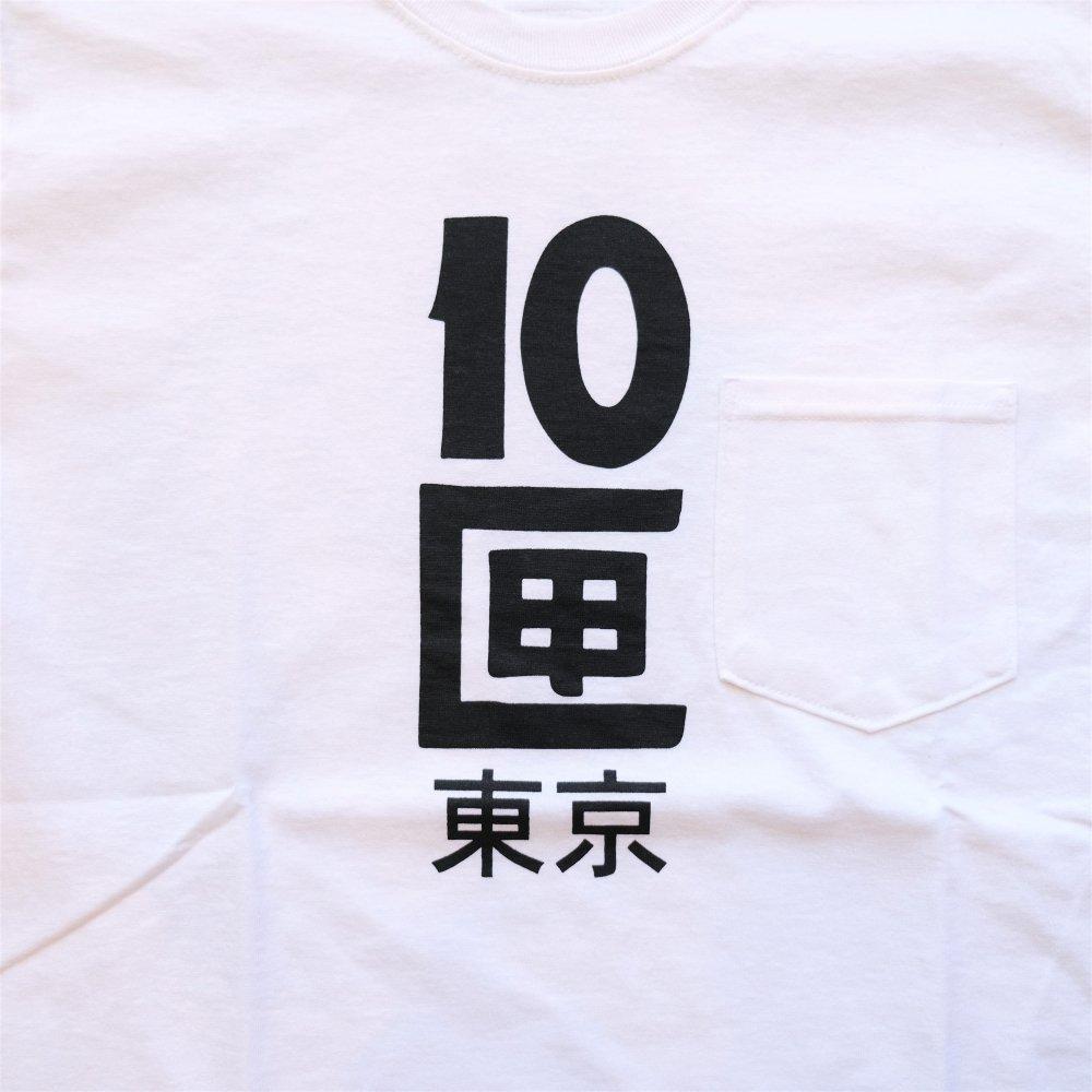 <img class='new_mark_img1' src='https://img.shop-pro.jp/img/new/icons3.gif' style='border:none;display:inline;margin:0px;padding:0px;width:auto;' />TENBOX テンボックス / Tシャツ TENBOX TOKYO TEE