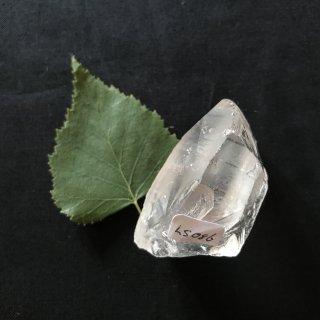 LS086a Crystaline Lemurian (Root, Key)   55g 45mm