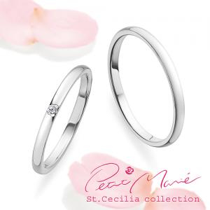 プチマリエ 結婚指輪(2本セット)PM-55、PM-56 RF