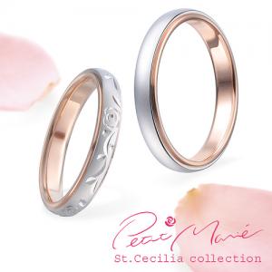 プチマリエ 結婚指輪(2本セット)PM-03、PM-04 RF