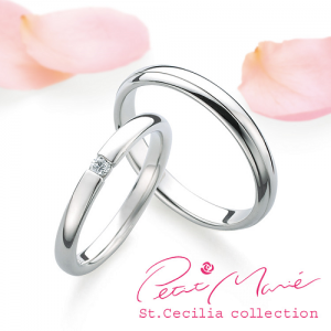 プチマリエ 結婚指輪(2本セット)PM-11、PM-12 RF