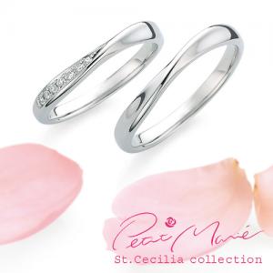 プチマリエ 結婚指輪(2本セット)PM-45、PM-46 RF