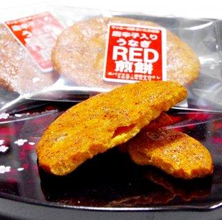 うなぎ煎餅UNAGI RED 30枚