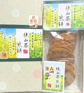 GOTOトラベル期間限定 狭山茶煎餅7枚入り(簡易包装)