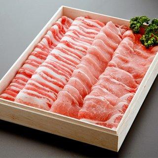 群馬県産 氷温熟成 眠り豚はるな よくばりセット 1000g